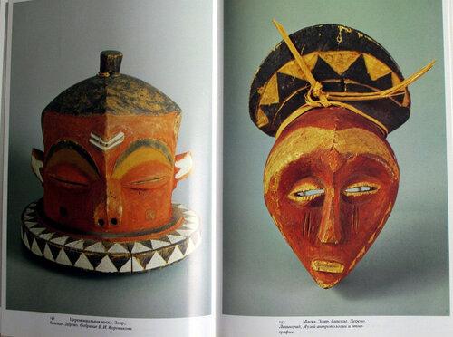 masks-of-afrika-3.jpg