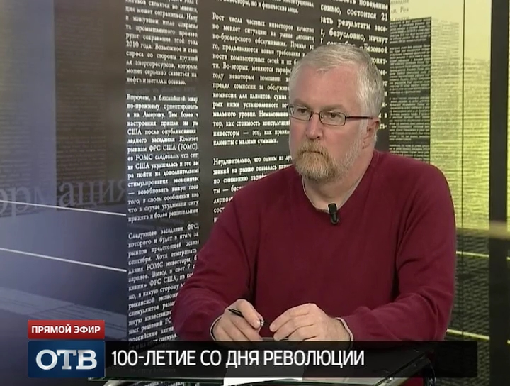20.05.2017 21:02. Итоги недели за игрой: 100 лет российской революции