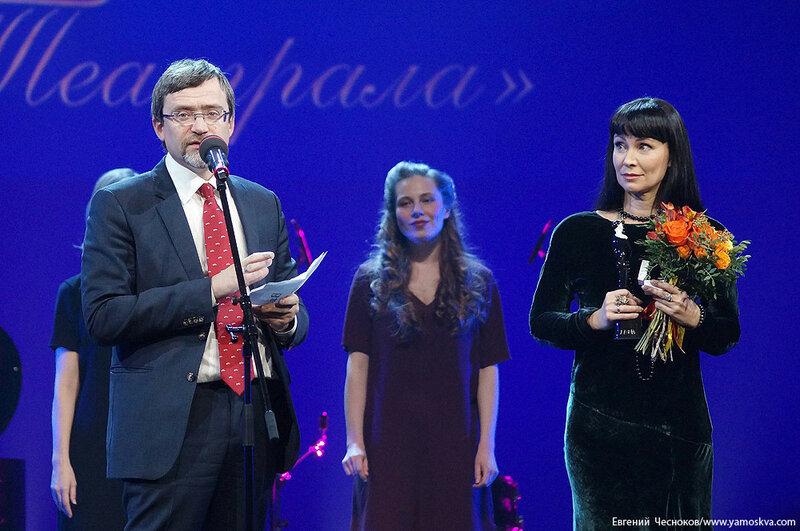 Звезда Театрала. 05.12.16.39...jpg