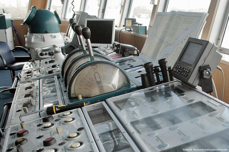Навигация. Булгаков. 28.04.17.19..jpg