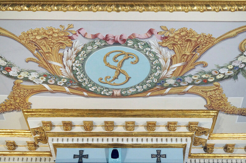 16. Кусково. Дворец Бланка. 1775. 28.05.17.25..jpg