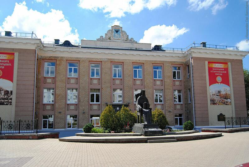 Белгород, духовная семинария, фото Del Sanchess