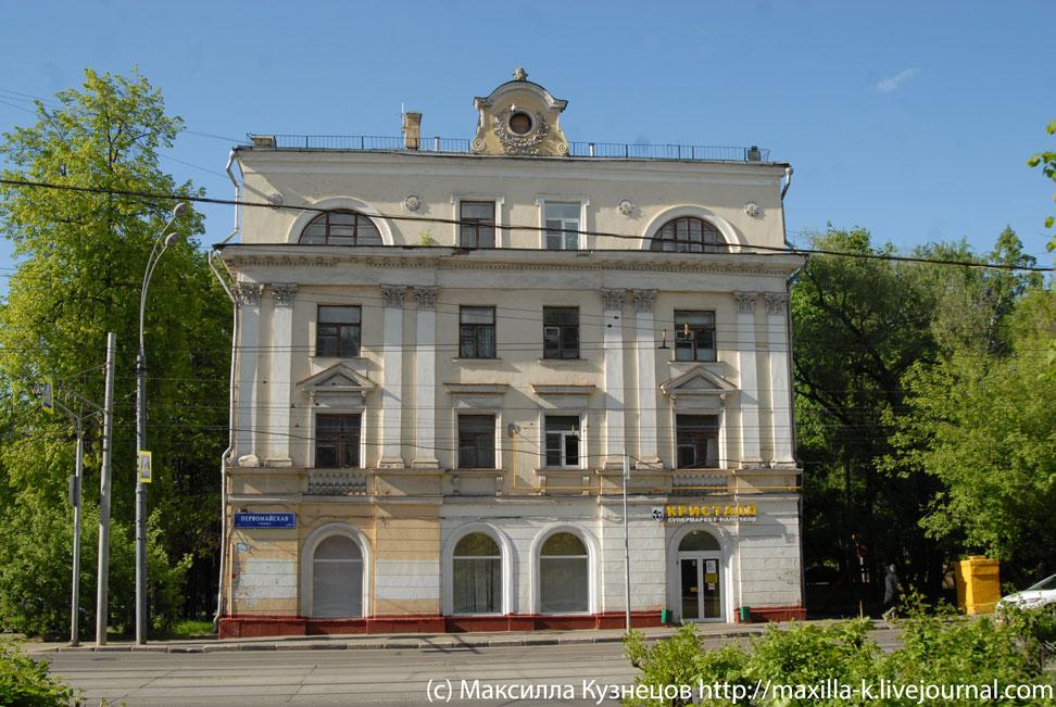 ул. Первомайская