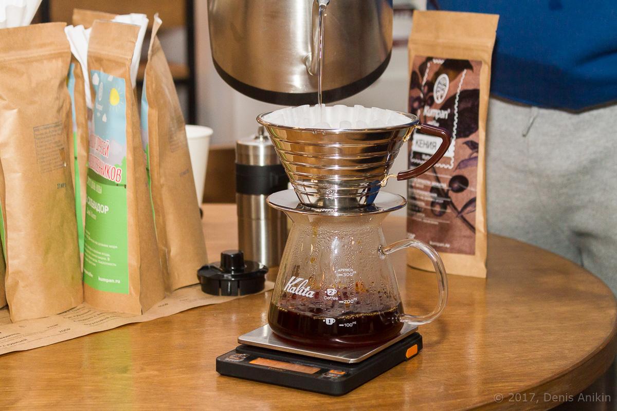 Kumpan кофе фото 6