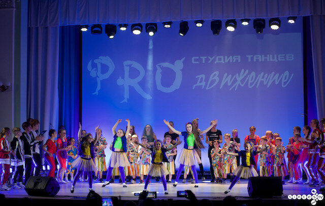 ПРОдвижение | Танцы | Для детей и взрослых 26 мая 2017