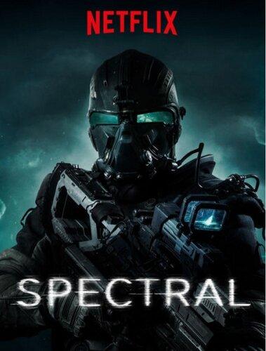spectr.jpg