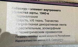 _IMG_4625.jpg