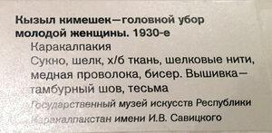 _IMG_4773.jpg