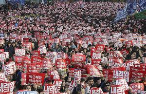 Демонстрация в Южной Корее