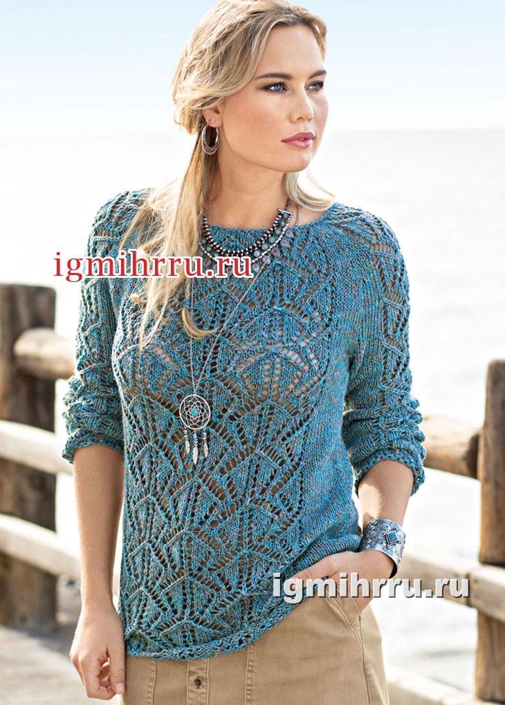 Бирюзовый пуловер с полосами ажурного узора. Вязание спицами