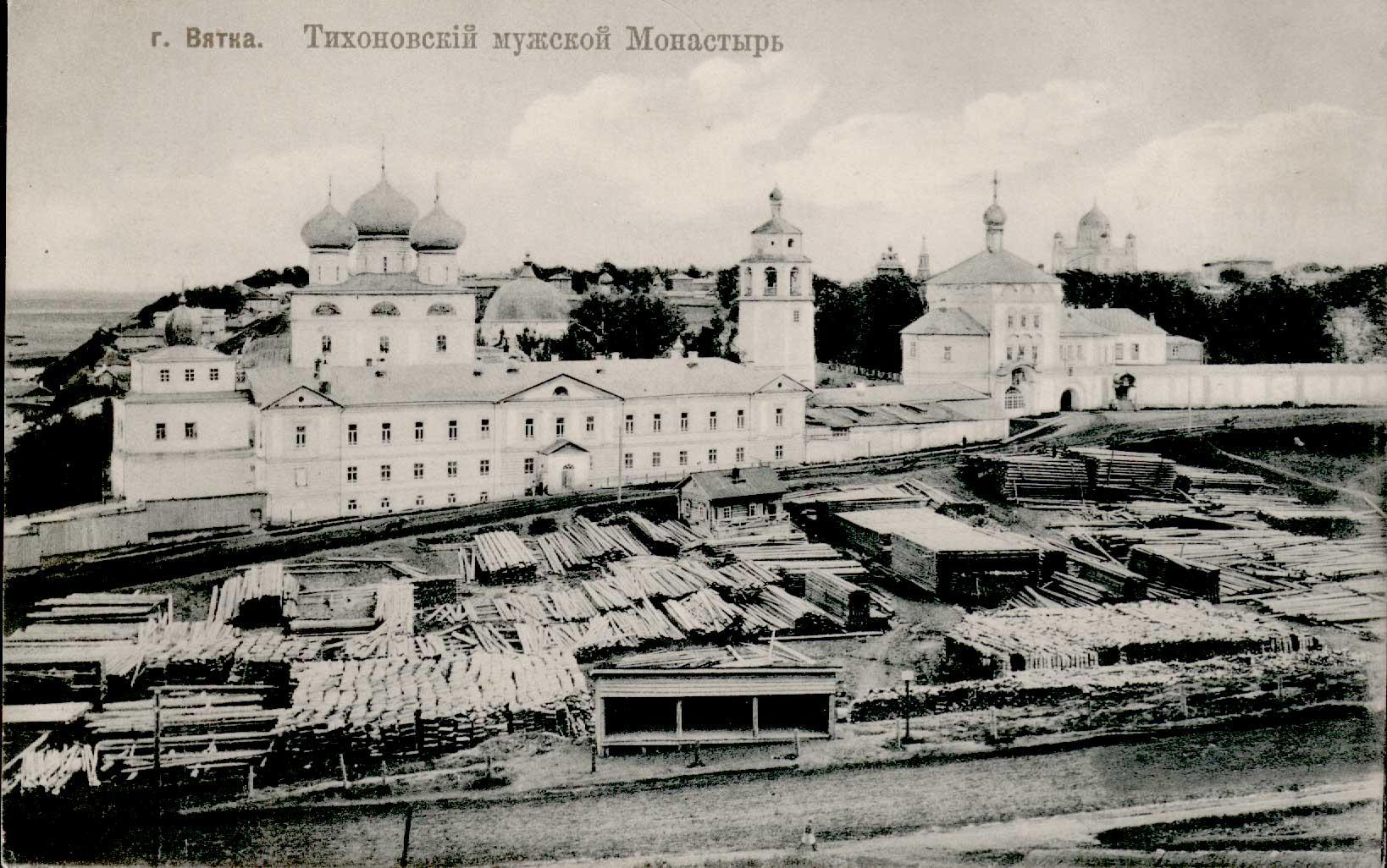 Тихоновский мужской монастырь