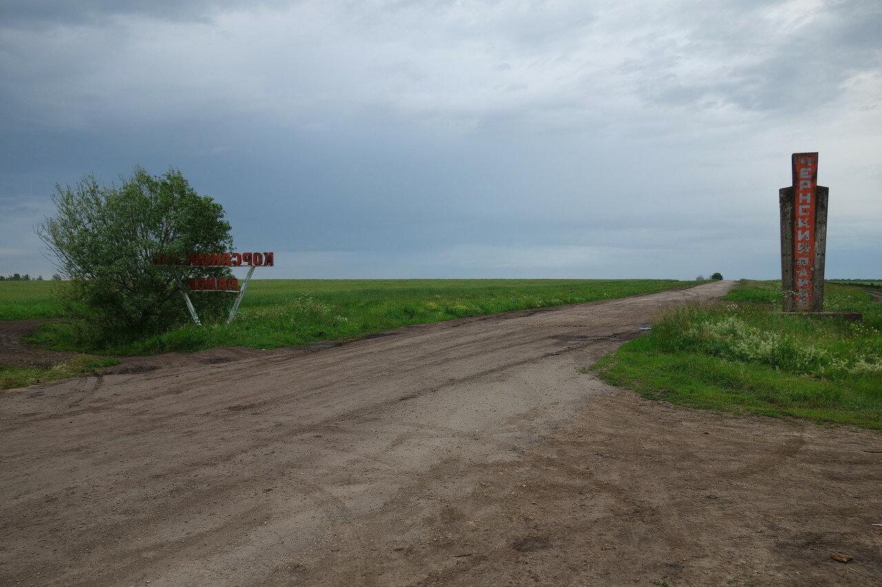 орловско-тульская граница