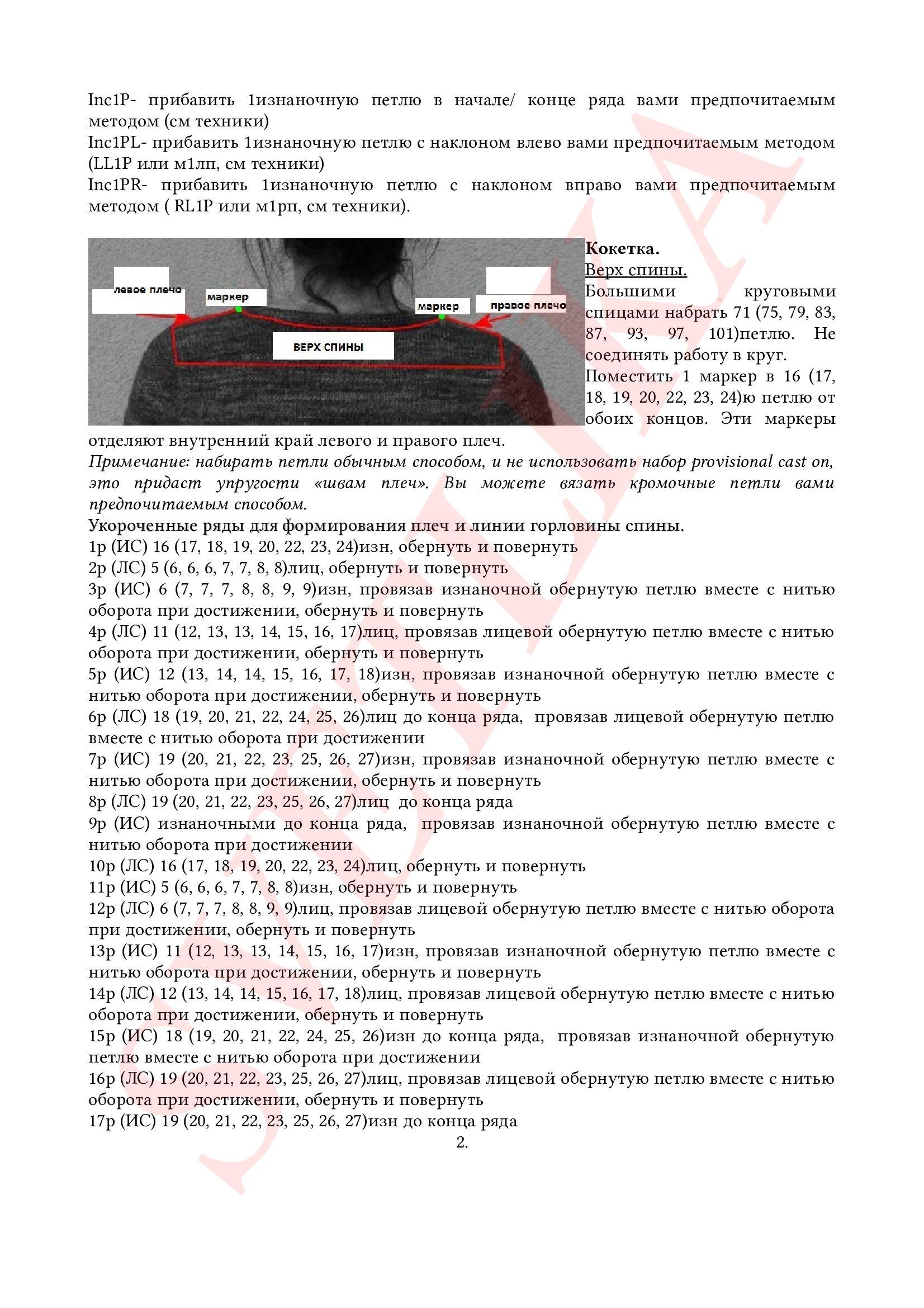 https://img-fotki.yandex.ru/get/177849/125862467.a6/0_1ba548_5b2b48ba_orig