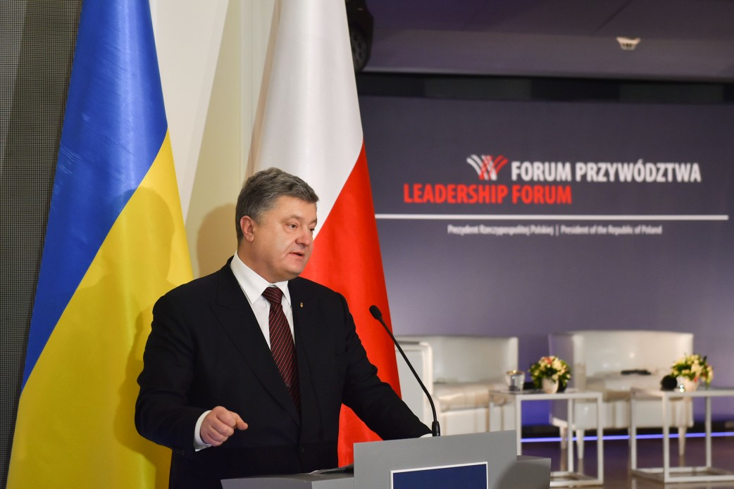 20161202_19-27-Совместными усилиями мы укрепим Объединенную Европу демократии, уважения и уверенности в завтрашнем дне - Президент
