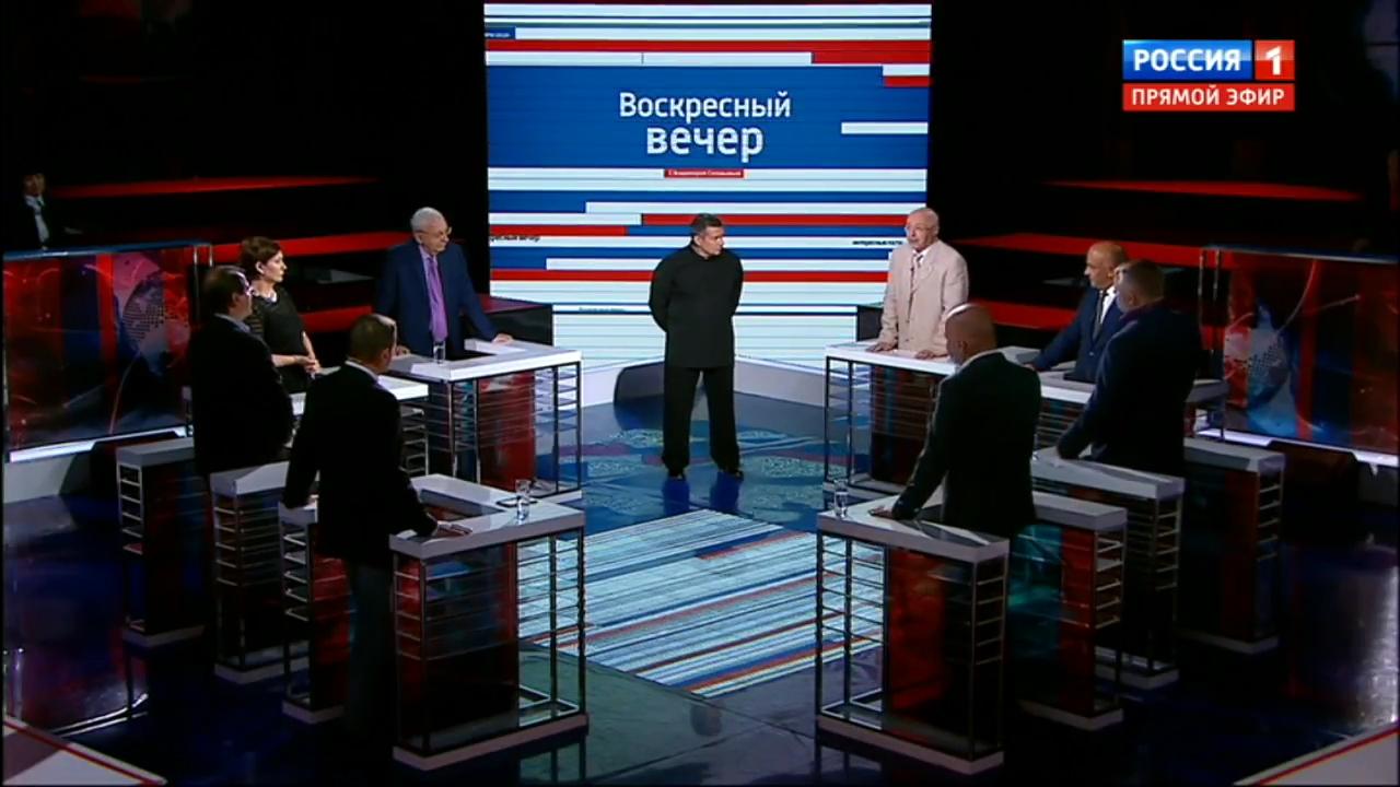 Воскресный вечер с Владимиром Соловьевым от 30.07.17