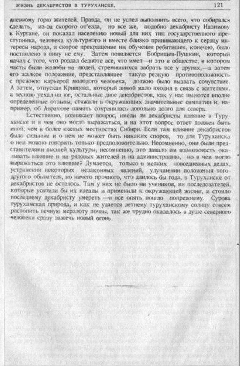 https://img-fotki.yandex.ru/get/177849/199368979.ca/0_21a2a8_3b152be3_XXXL.jpg