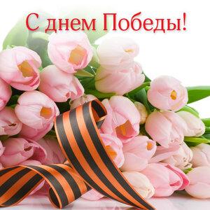 9_may_5.jpg