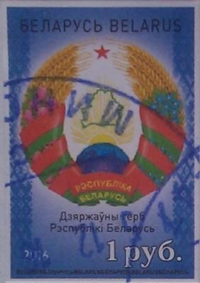 стандарт герб 2016 1руб
