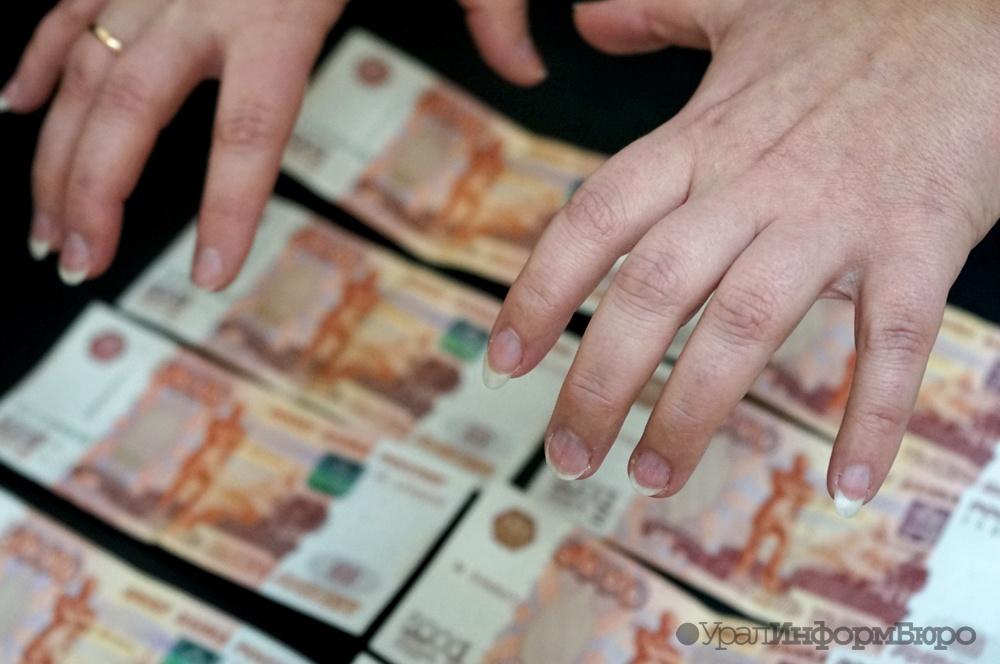 Создательницу кооператива вМагнитогорске будут судить захищение 87 млн
