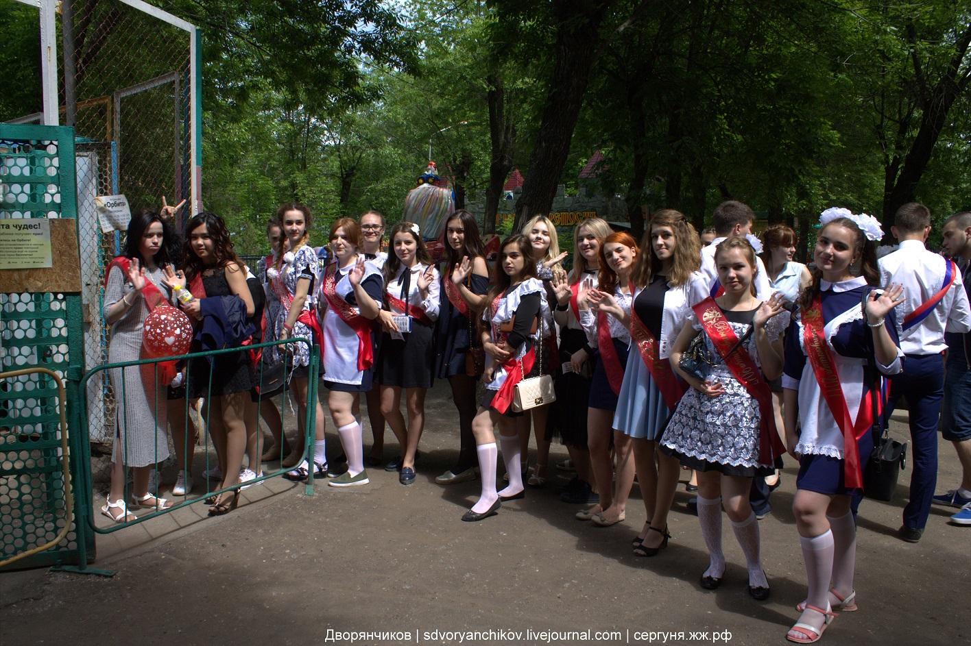 Последний звонок - выпускники в парке ВГС