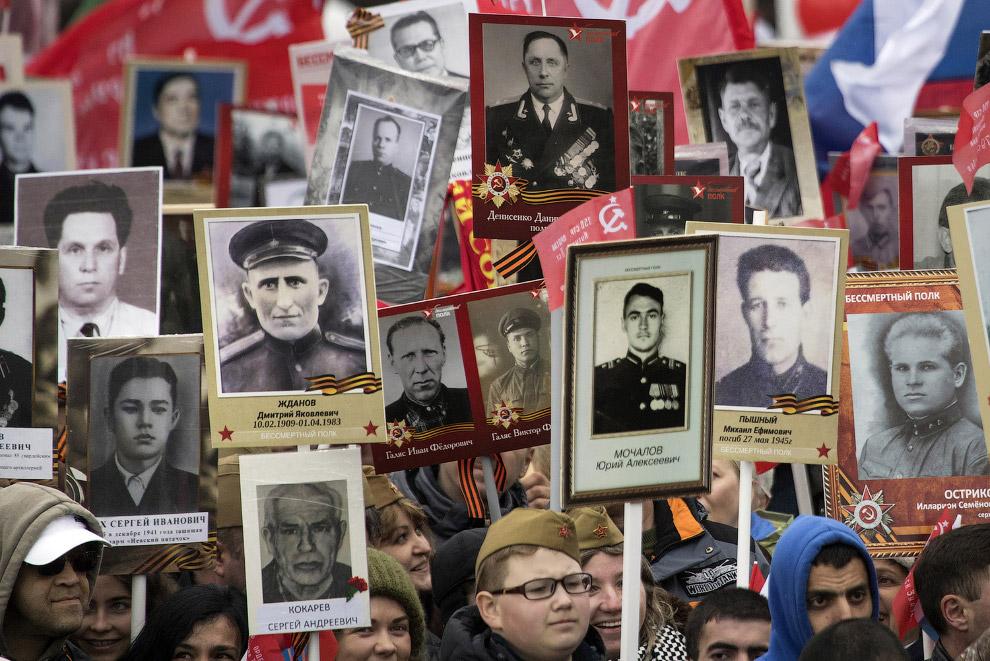 А праздничная программа мероприятий, посвященных 72-ой годовщине Победы, завершилась в Москве т