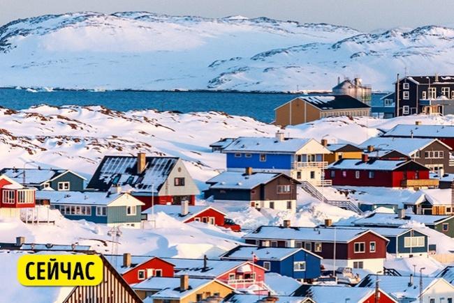 © depositphotos  © depositphotos  © depositphotos  Нуук— столица Гренландии, царс