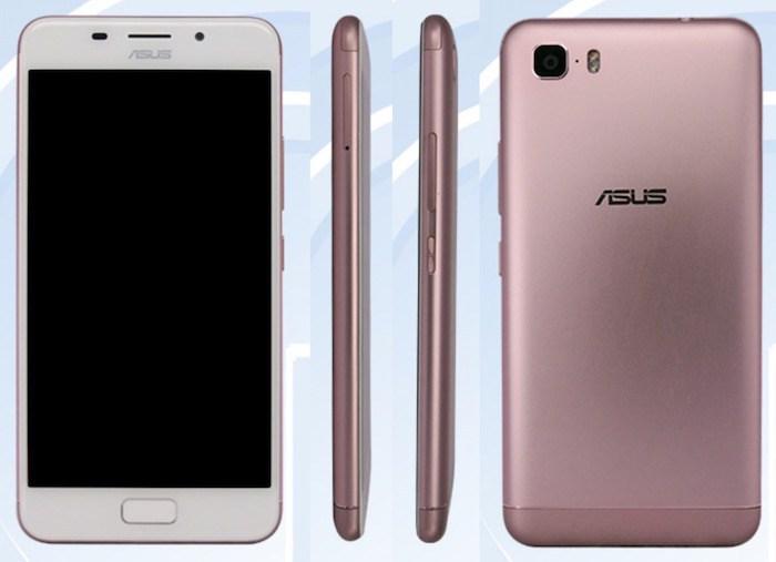 ASUS готовит смартфон саккумулятором на4850мАч