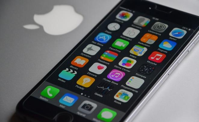В Российской Федерации из-за укрепления курса рубля упал вцене IPhone 7