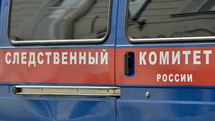 СКРФ возбудил дело против 5-ти граждан России, вступивших в«Правый сектор»