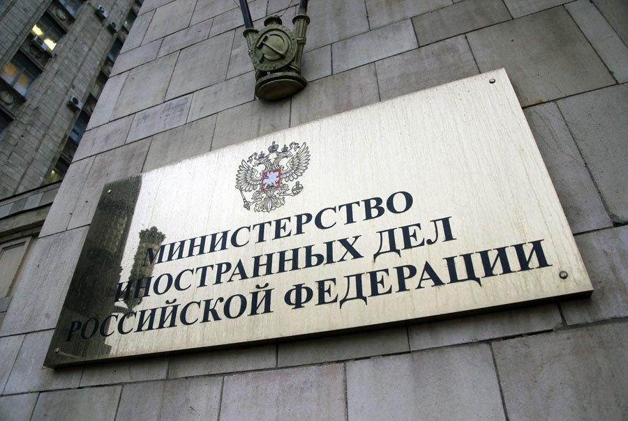 Граждан России попросили воздержаться отпоездок в Англию