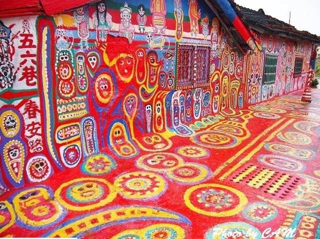 Картинки по запросу радужная деревня тайчжун тайвань