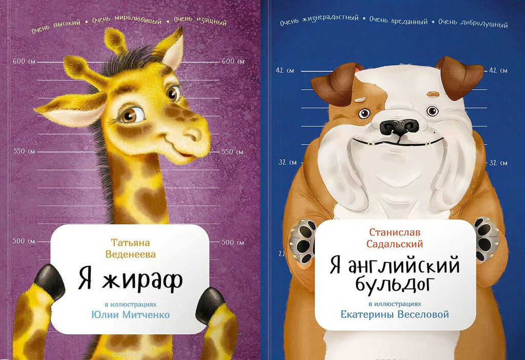 AnimalBooks