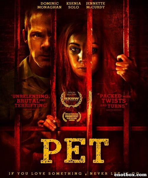 Питомец / Pet (2016/WEB-DL/WEB-DLRip)