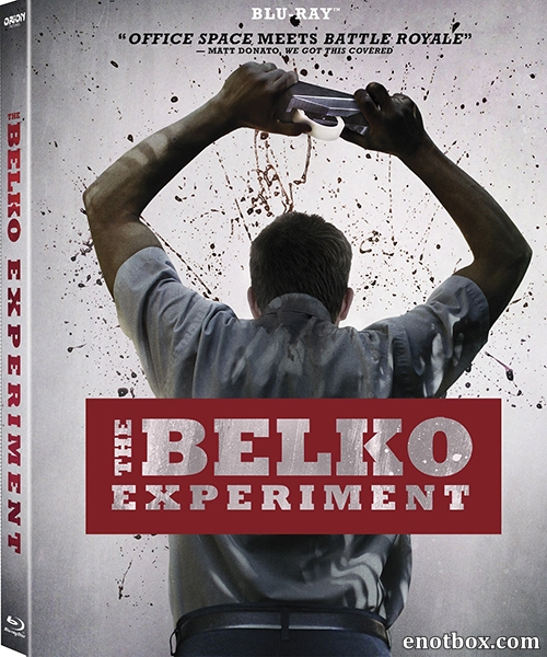 Эксперимент «Офис» / The Belko Experiment (2016/BDRip/HDRip)