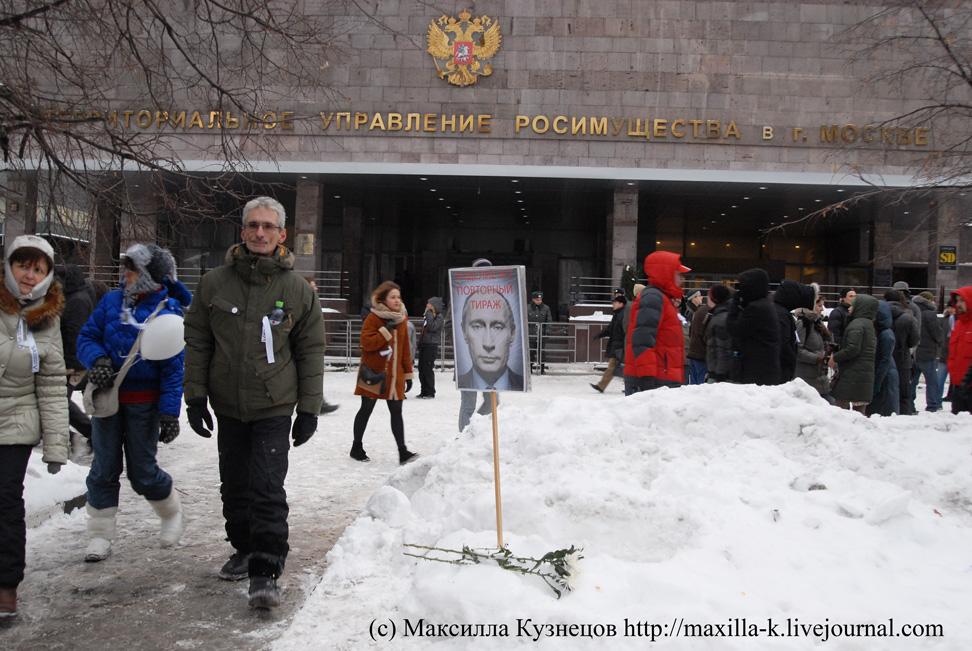 Путин в снегу