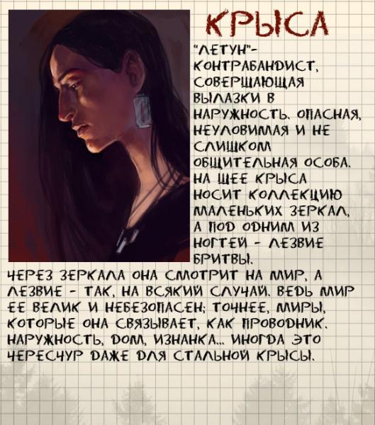 Книга петросян мариам скачать бесплатно