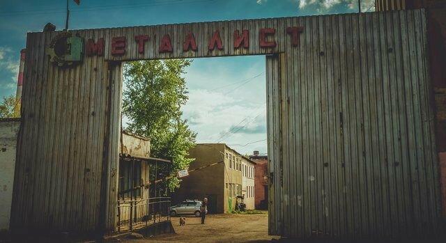 Прогулки по Оренбургк
