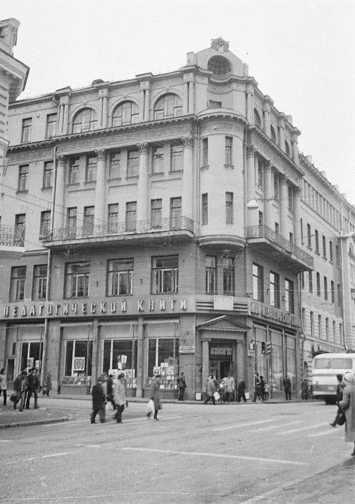 150967 Пушкинская ул. дом № 7-5 нач. 80-х И.Нагайцев.jpg