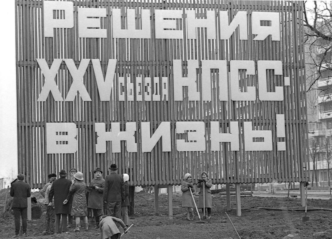 Ю. Иванов 70-е.jpg