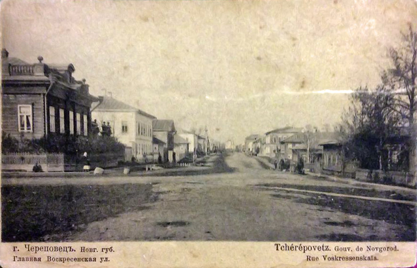 Главная Воскресенская улица