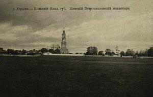 Женский Петропавловский монастырь