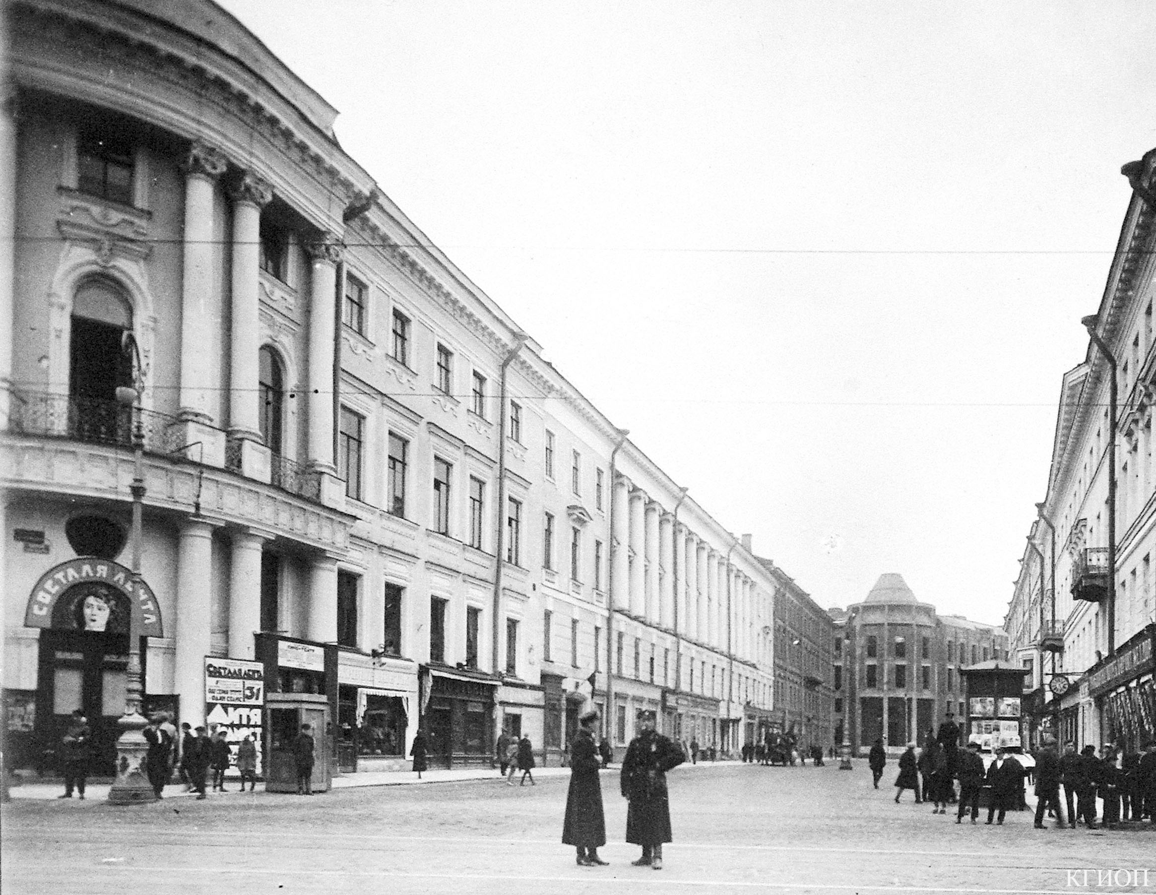 1926. Кинотеатр «Светлая лента». Невский пр., 15. Вид с Большой Морской ул.