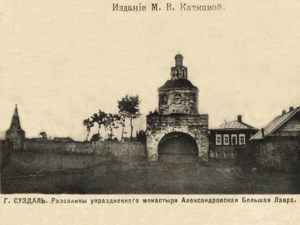 Развалины упраздненного монастыря Александровская Большая Лавра