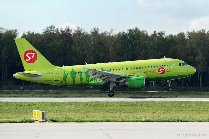 Airbus A319-114 (VP-BHV) S7 116_D801156