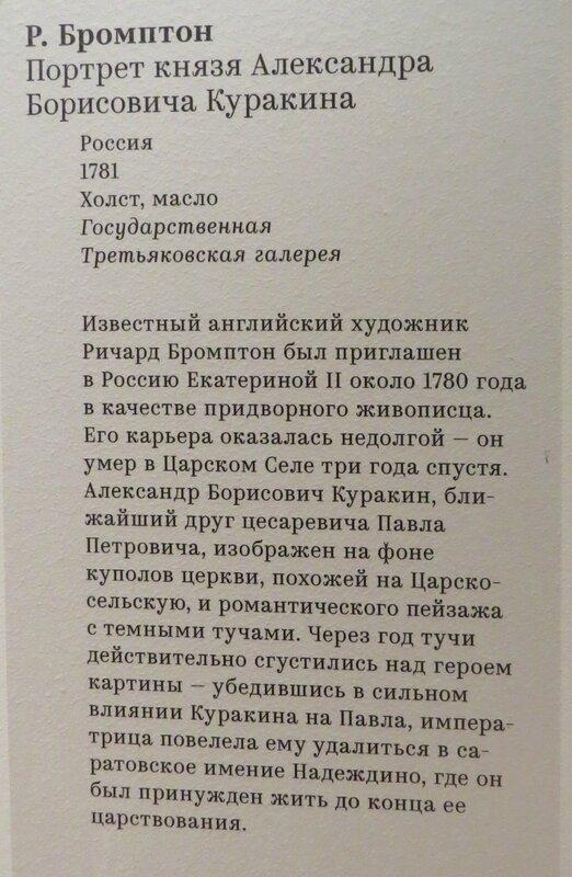 https://img-fotki.yandex.ru/get/177902/140132613.58e/0_21ebd9_4d77f08a_XL.jpg