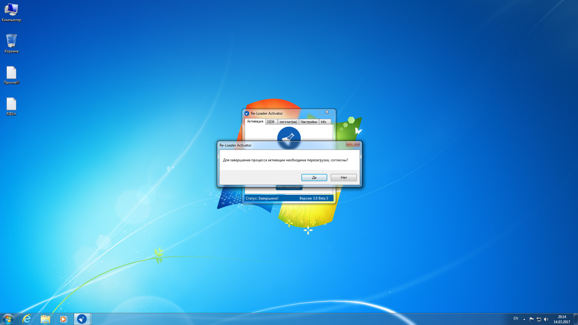 windows 7 x64 activator