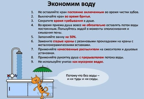 sm_full.aspx.jpg