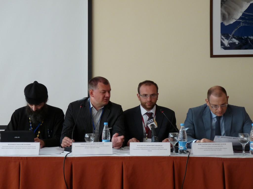 В Москве прошел VI Международный фестиваль православных СМИ «Вера и слово»