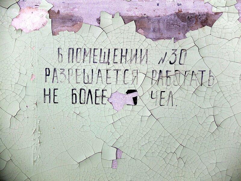 Луначарского и Зим 236.JPG
