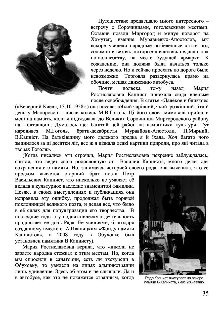 https://img-fotki.yandex.ru/get/177902/199368979.45/0_1f4521_8f3c70ba_XXXL.png